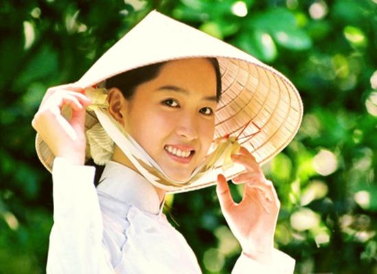 chapeau conique, non vietnamien