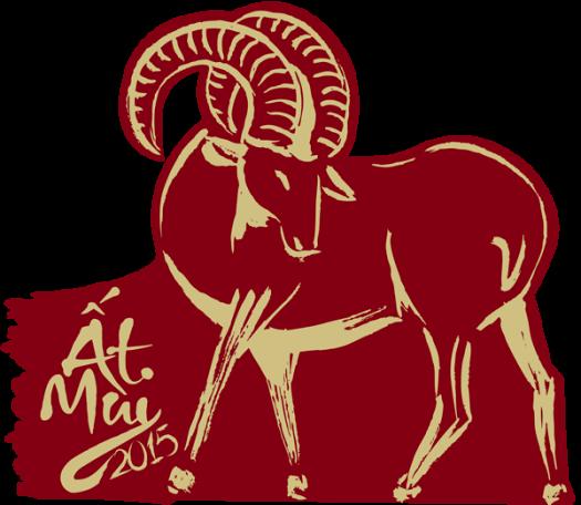 année de la chèvre