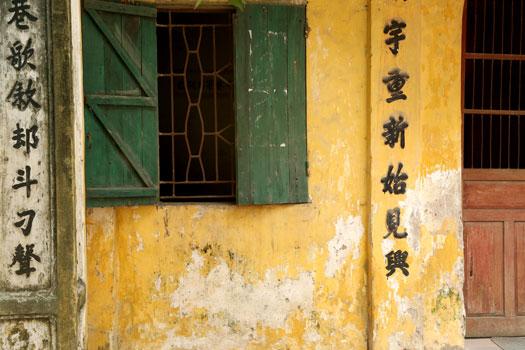 vieille maison francais vietnamien hanoi